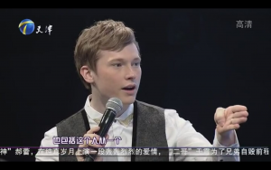 Chris Parker Tianjin TV