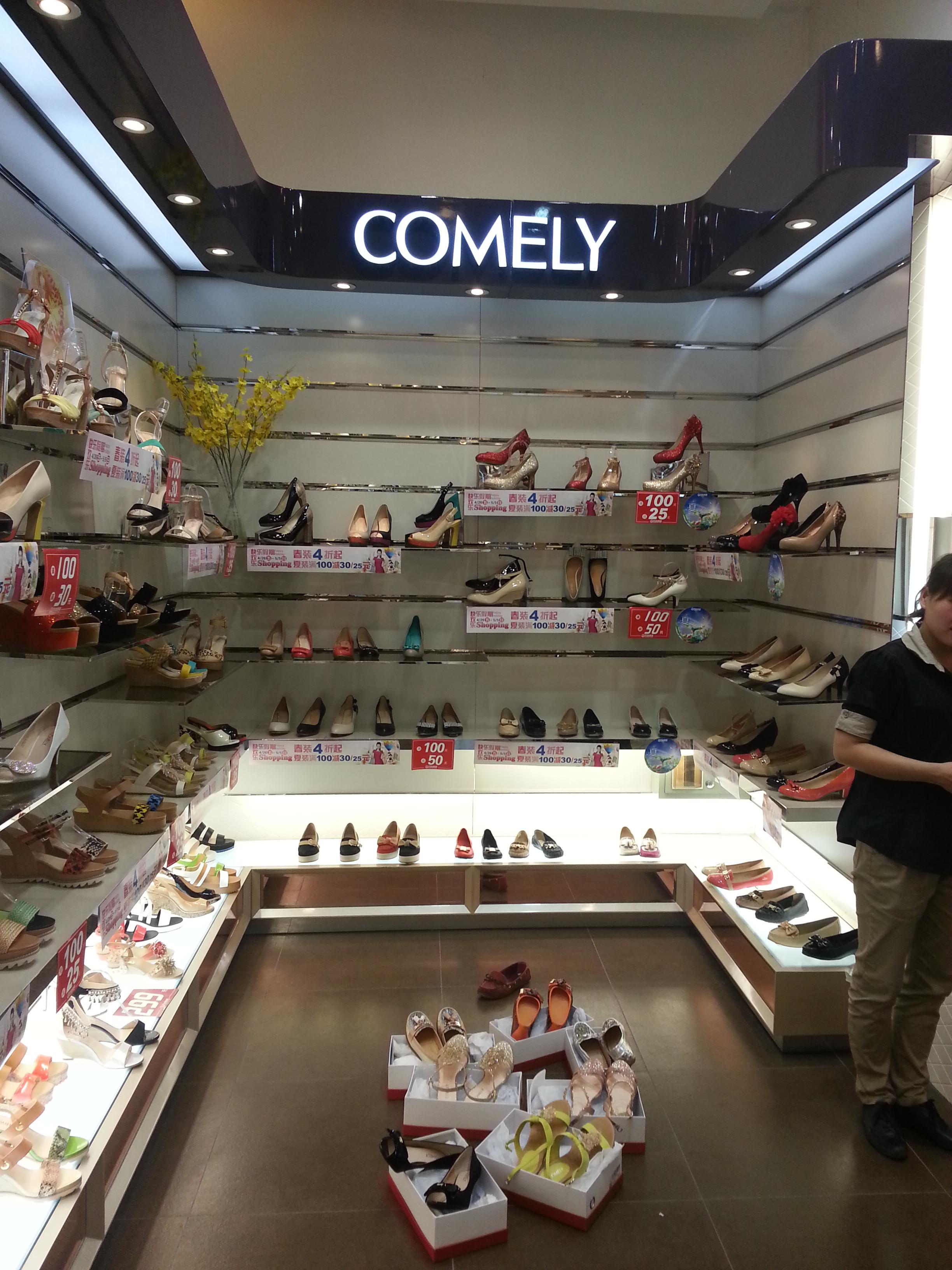 Good Shoe Store Names
