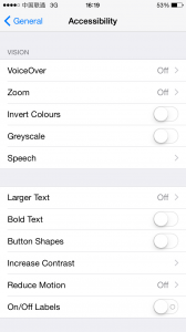 iPhone Speech Settings