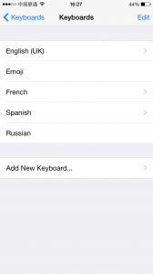 iPhone select keyboards