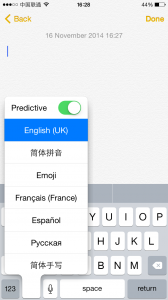 iPhone keyboard selection