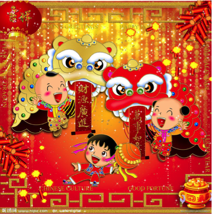 5 chinese new year greetings to try out on your friends chinese new year 2 m4hsunfo