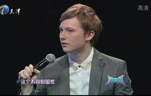 Chris Parker Mandarin Chinese TV