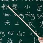 hanyu-pinyin-master21972