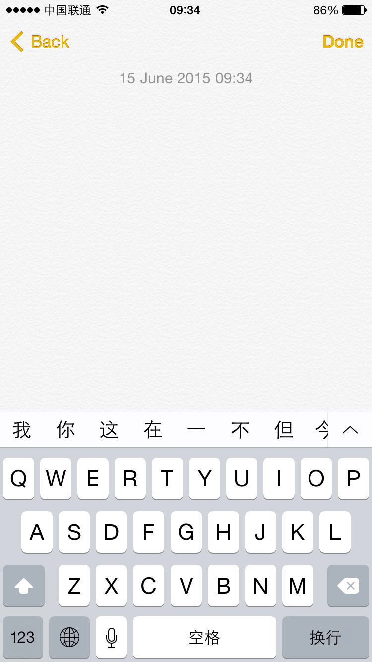 How to write chinese on an english keyboard
