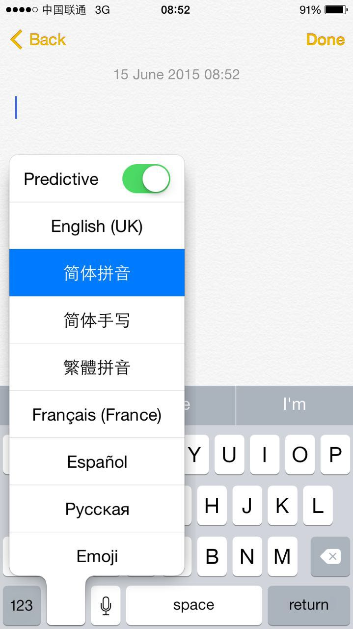how to type in chinese on an iphone ipad. Black Bedroom Furniture Sets. Home Design Ideas