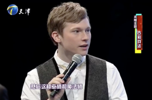 Chris on Chinese National TV