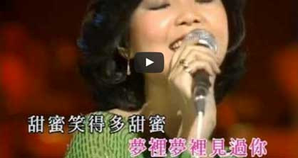 Teresa Teng - Sweet Honey Honey