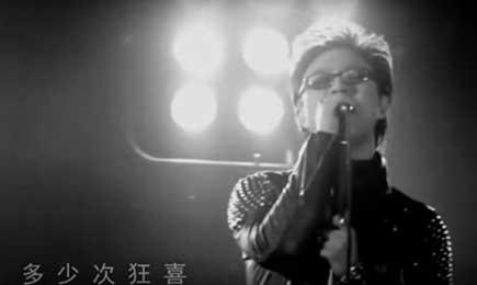 Exist - Wang Feng