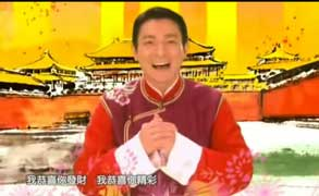 May You Be Prosperous - Andy Lau