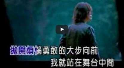 I Believe - Roger Yang