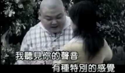 Mouse Loves Rice - Yang Chengang